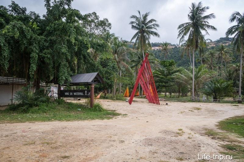 Парковка парка развлечений с водопадом