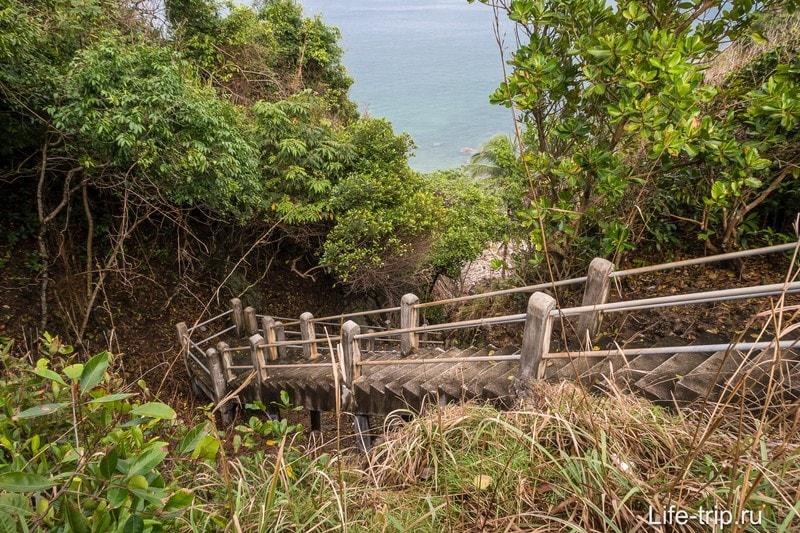Пляж Ао Хин Нгам (Ao Hin Ngam) - берег сломанной кости