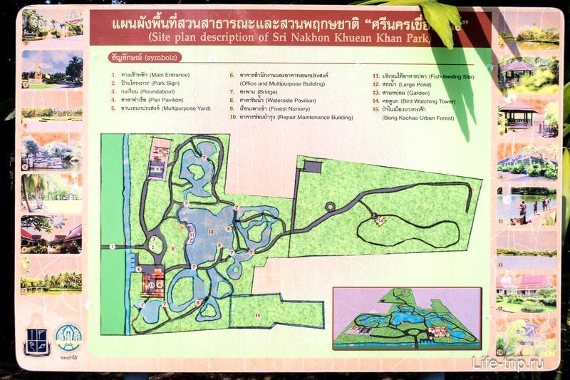 Карта парка Srinakorn Khuaen Khan