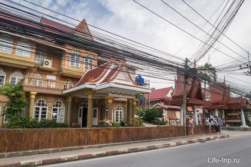Отель на Чавенге - Chaweng Resort