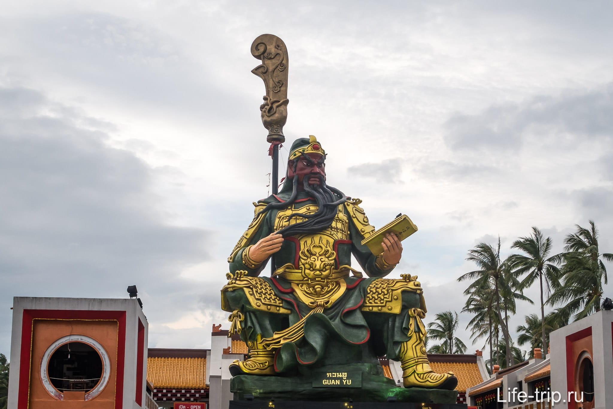 Краснолицый бог Гуань Юй, он же Гуань Ди