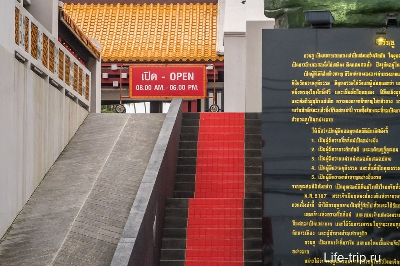 Святилище Гуань Юй на Самуи - место, где общаются поколения