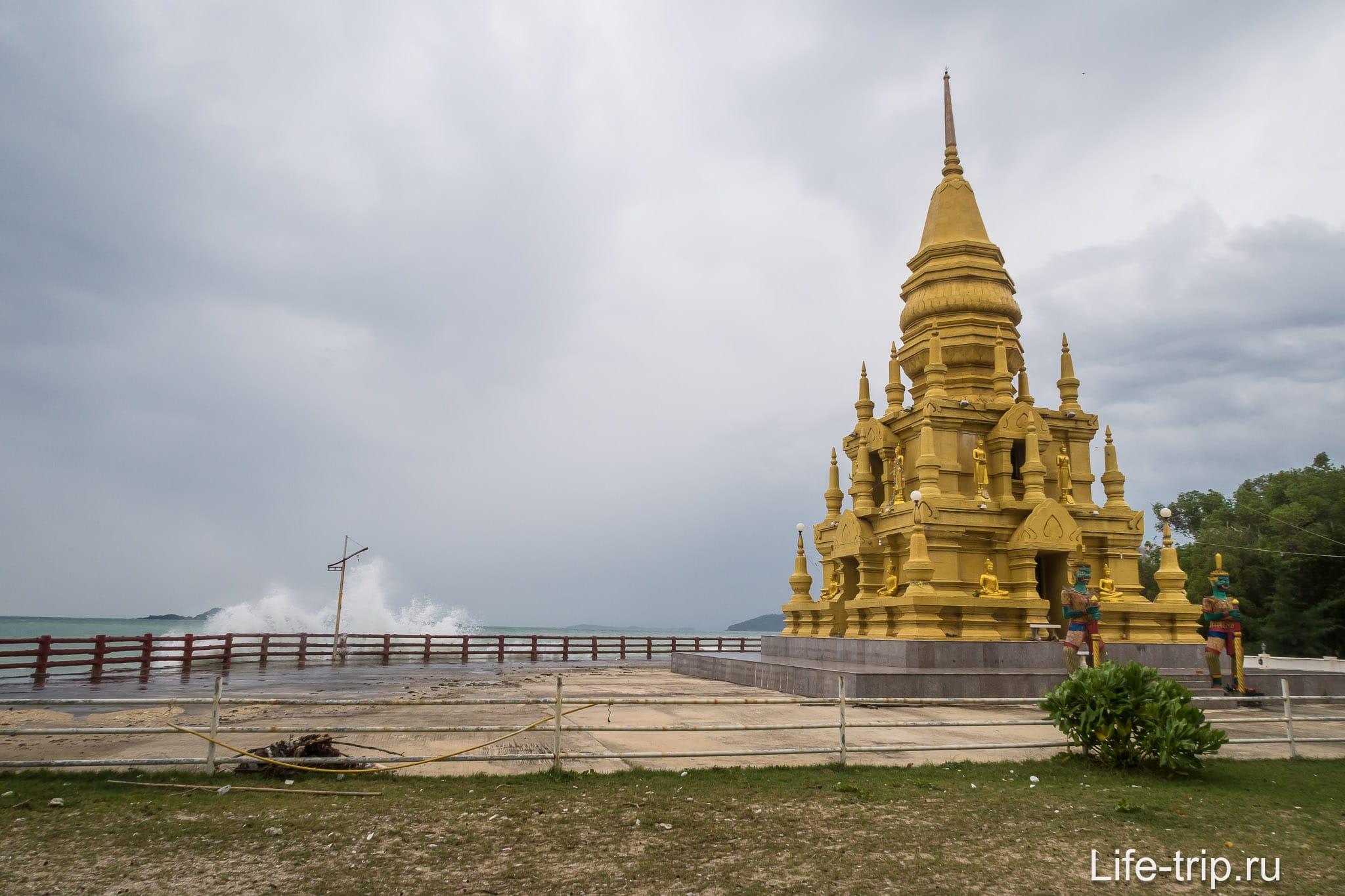 Лэм Со пагода
