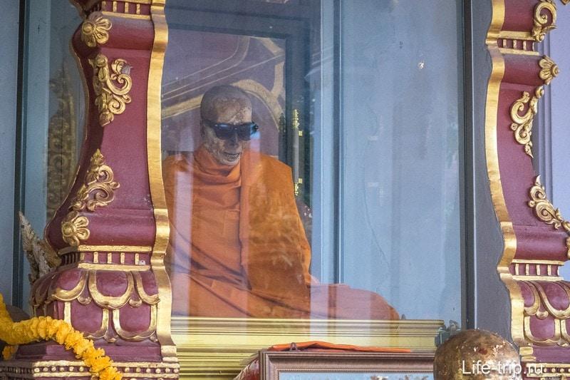Мумифицированный монах на Самуи - сколько их на самом деле