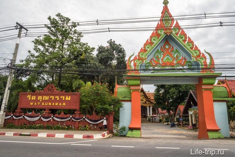 Главные ворота со стороны кольцевой дороги