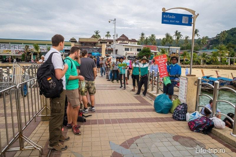 Пирс Тонсай на Пхи-Пхи, с табличками стоят работники отелей