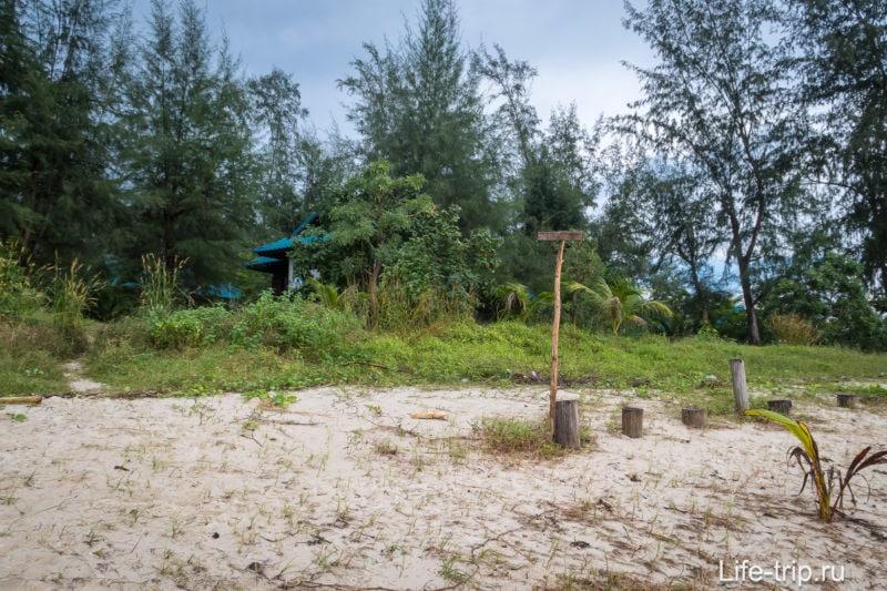 Эту часть пляжа Ао Ниад называют Нейкед Бич