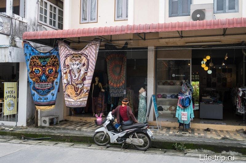 Тонг Сала (Thong Sala) - порт и самый крупный поселок на Пангане
