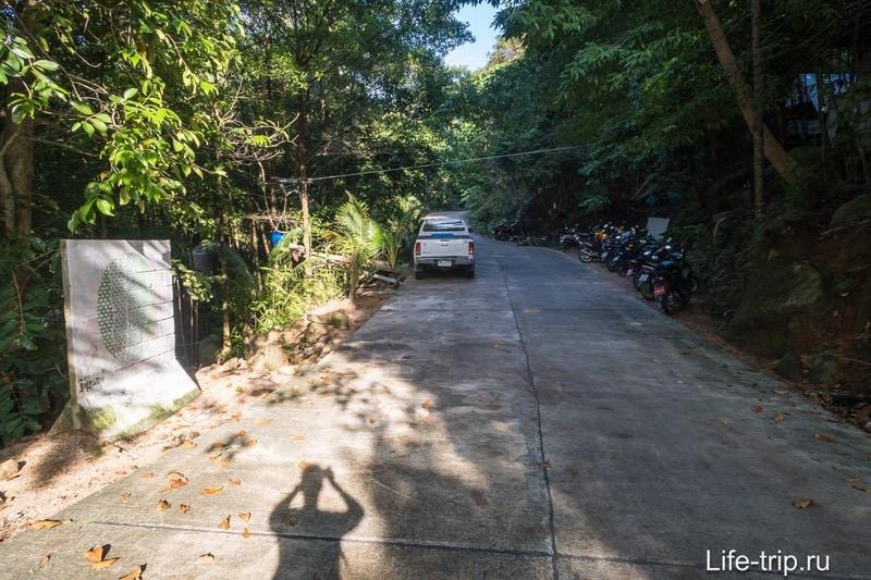 Вот так выглядит придорожная парковка на Хаад Кхоме