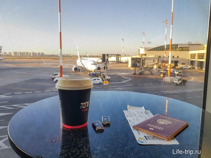 Традиционный кофе в аэропорту
