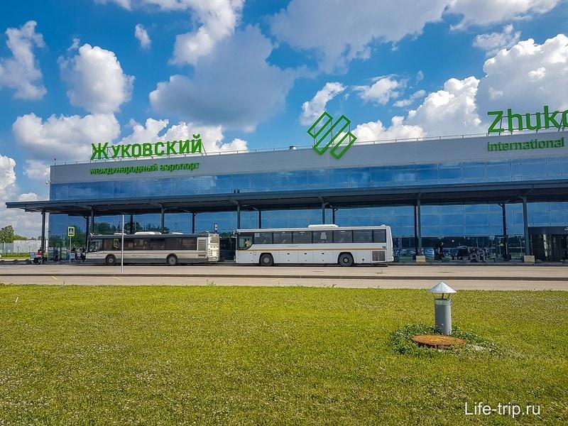 Аэропорт Жуковский снаружи, ничего так