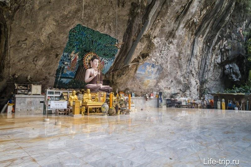 Место для медитаций и молитв.