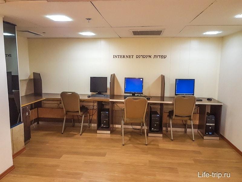 Интернет-комната