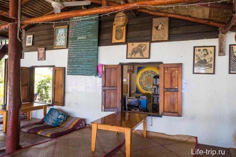 Центр Орион на Пангане - вегетарианское кафе, сауна, йога и детокс