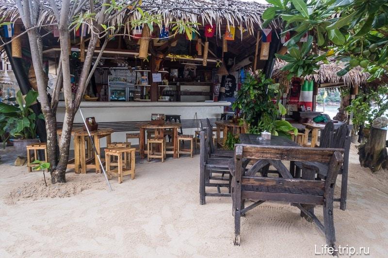 Vagga Bar