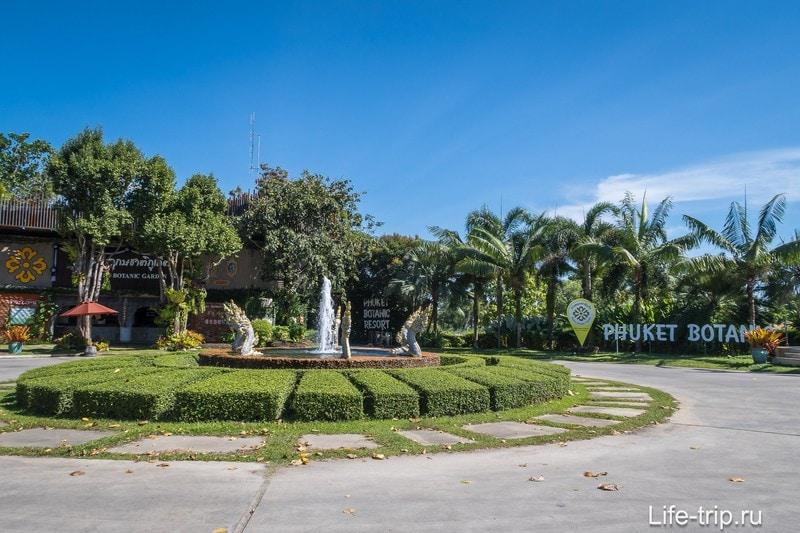 Площадка перед входом и кассами Phuket Botanic Garden