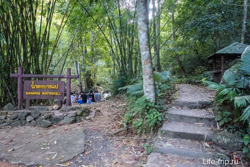 Водопад Банг Пэ на Пхукете - самый большой на Пхукете