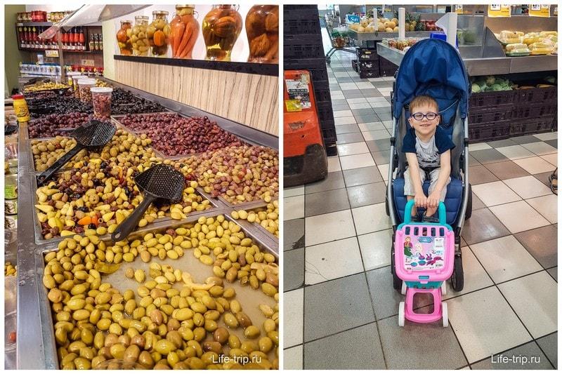В супермаркете у каждого свой фетиш: у меня оливки, у Егора тележка