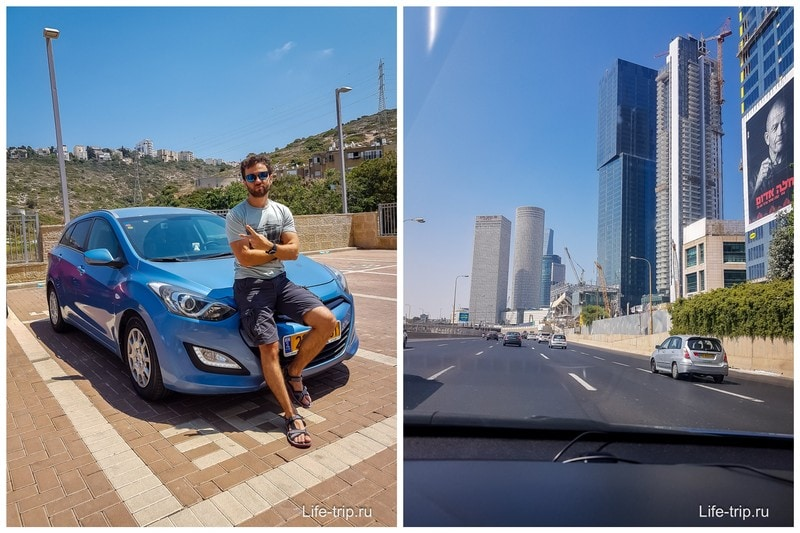На личной парковке около дома и первая поездка на машине в Тель-Авив