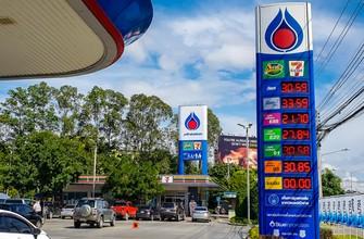 Цены на бензин в Таиланде