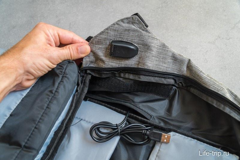Доступ в боковые карманы изнутри
