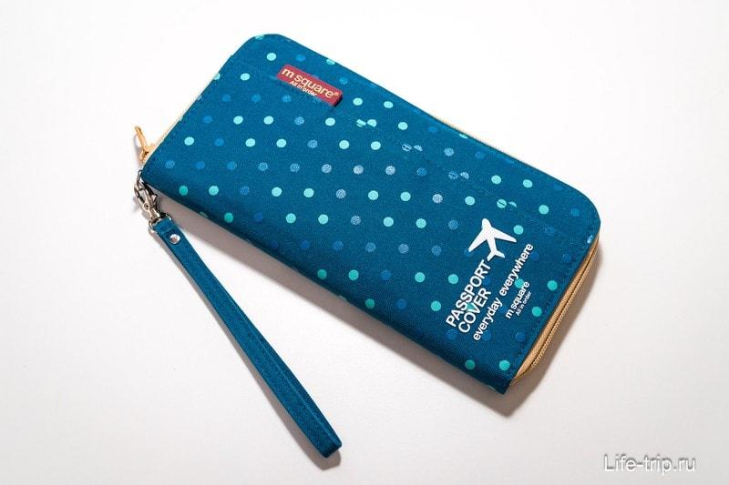 Кошелек для документов (travel wallet)