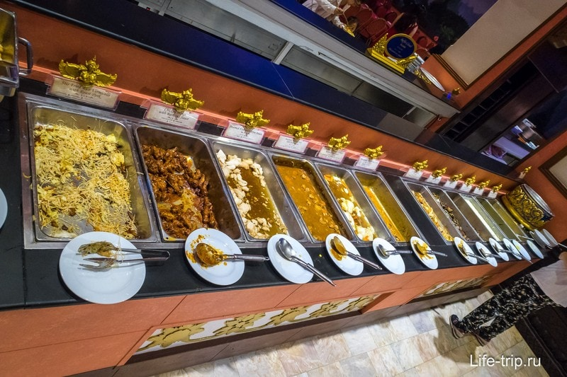 Выбор блюд