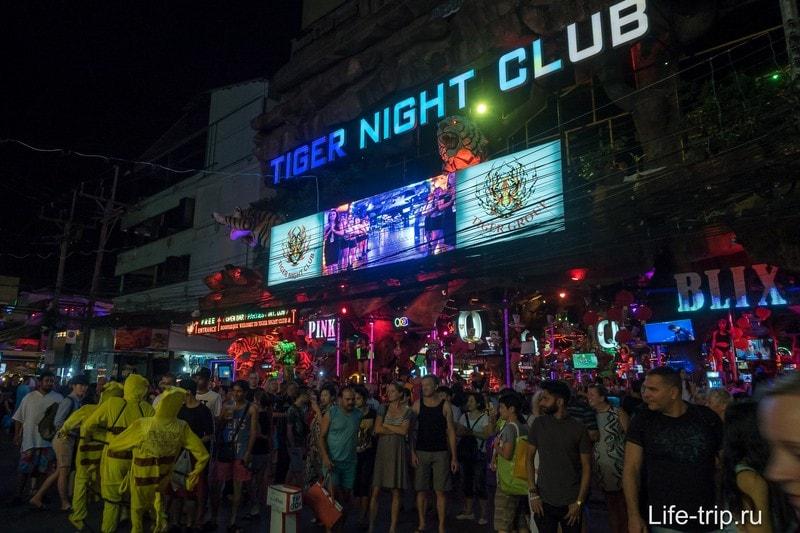 Бангла Роуд на Пхукете - улица на Патонге с клубами и проститутками