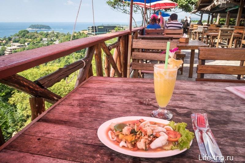 After Beach Bar, Phuket