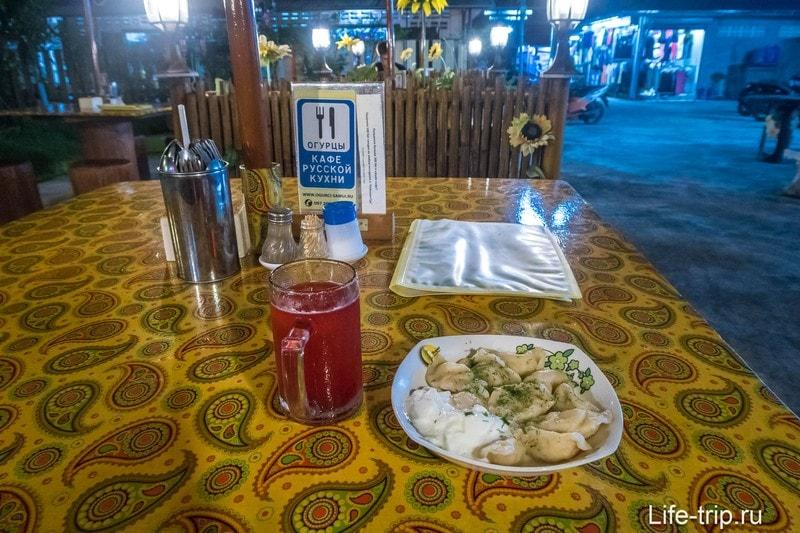Кафе Огурцы - лучшая русская кухня на Самуи