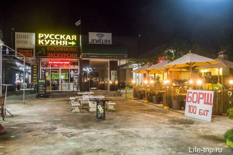 Кафе Огурцы на Самуи