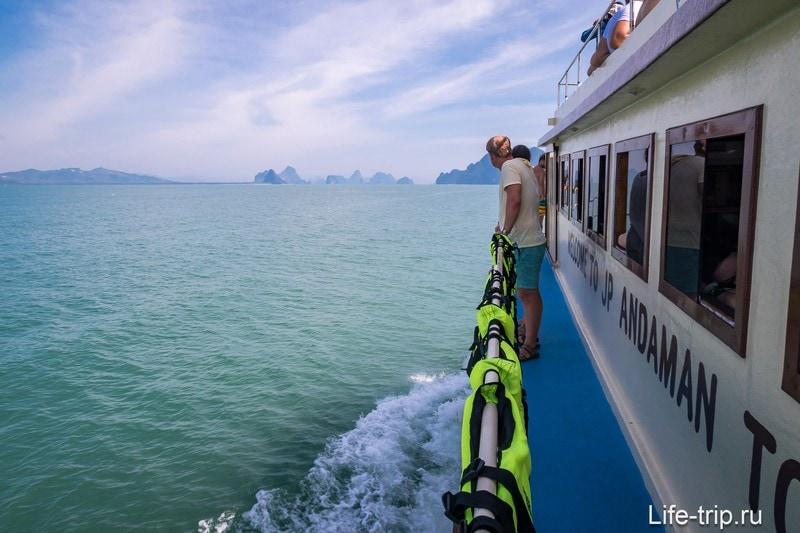 Экскурсия на остров Джеймса Бонда в Таиланде - мой отзыв