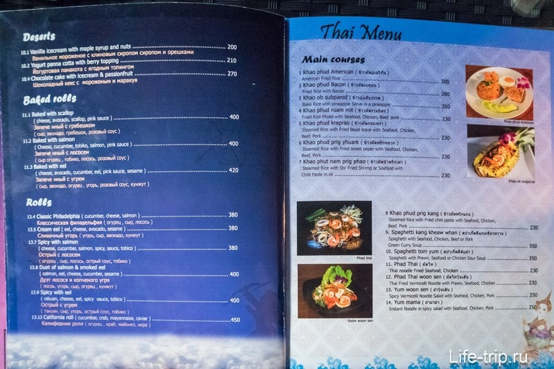 Ресторан Heaven на Пхукете - один из лучших с видом на море