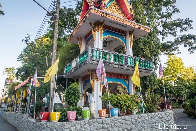 Храм Лежащего Будды на Пхукете - Wat Sri Sunthon