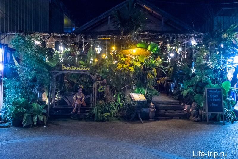 Thailandia, ресторан в Краби