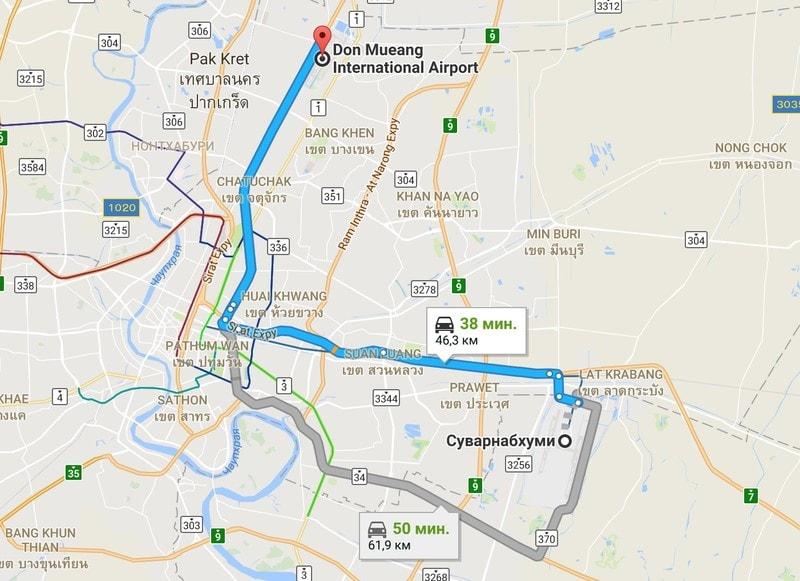 Как добираться между аэропортами Бангкока