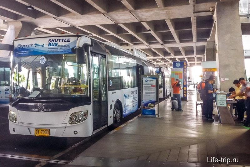 Бесплатный автобус из Суварнабхуми в Дон Муанг