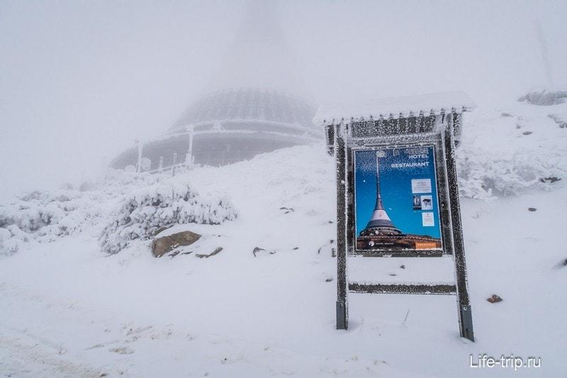 Символ города на горе - башня Ештед, но естественно туман