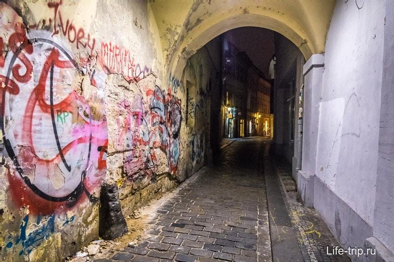 Самый центр Праги