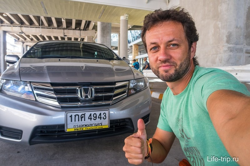 Honda City, как всегда взял в аэропорту