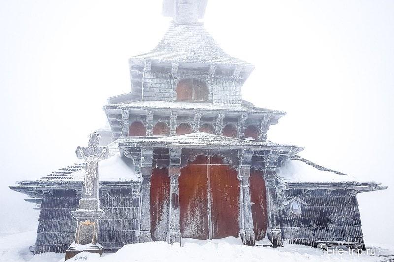 Но до замороженной напрочь церкви дошли только двое