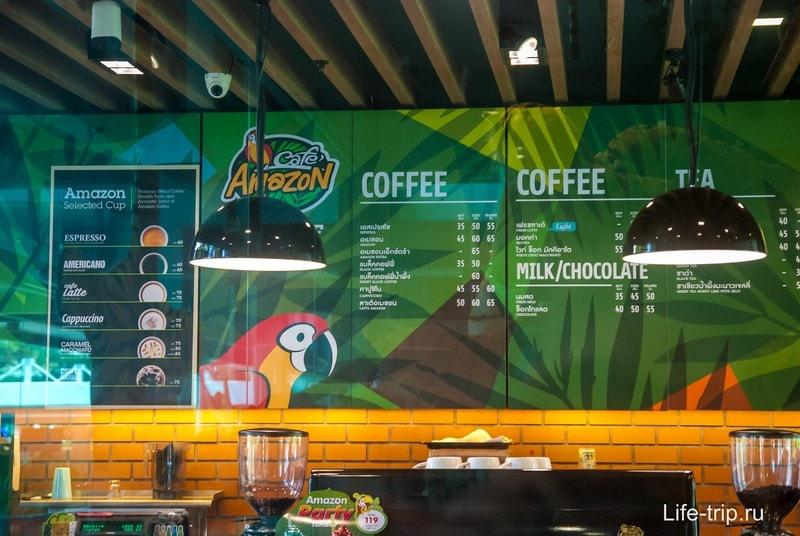 Сетевая кофейня Амазон