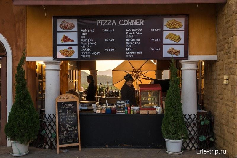 Пиццерия в Силвер Лейк