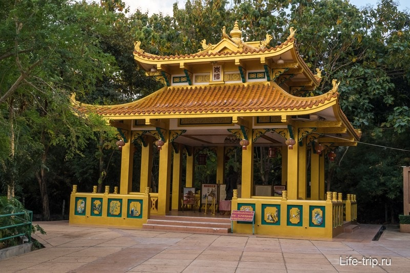 Павильон Конфуция