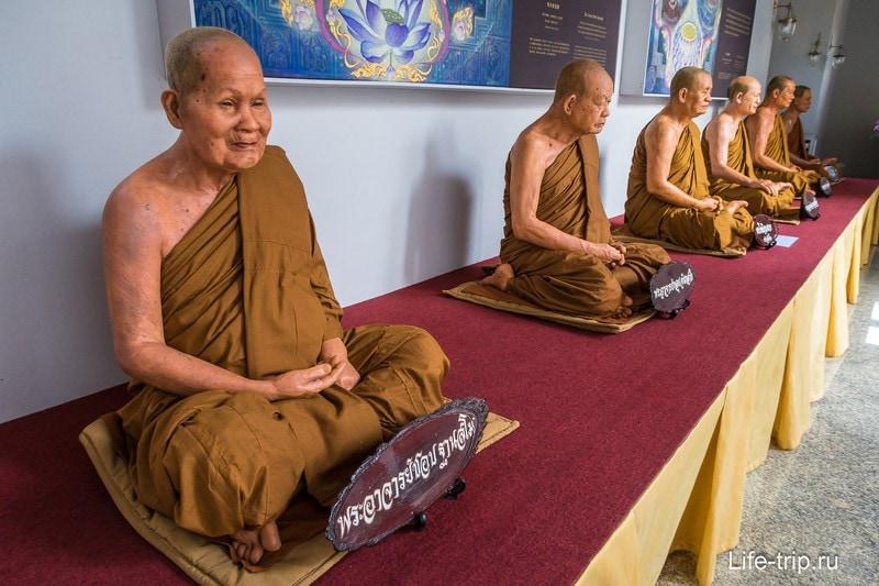Фигуры монахов