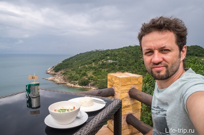 Ресторан Utopia Resort на Пангане