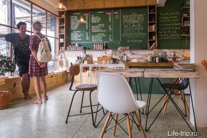 Кофейня Dots Coffee — лучший кофе на Пангане