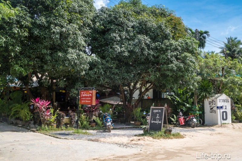Вегетарианский ресторан Taboon на Пангане