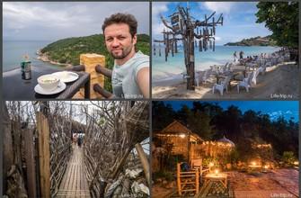 Бары и кафе Пангана, чем заняться на острове