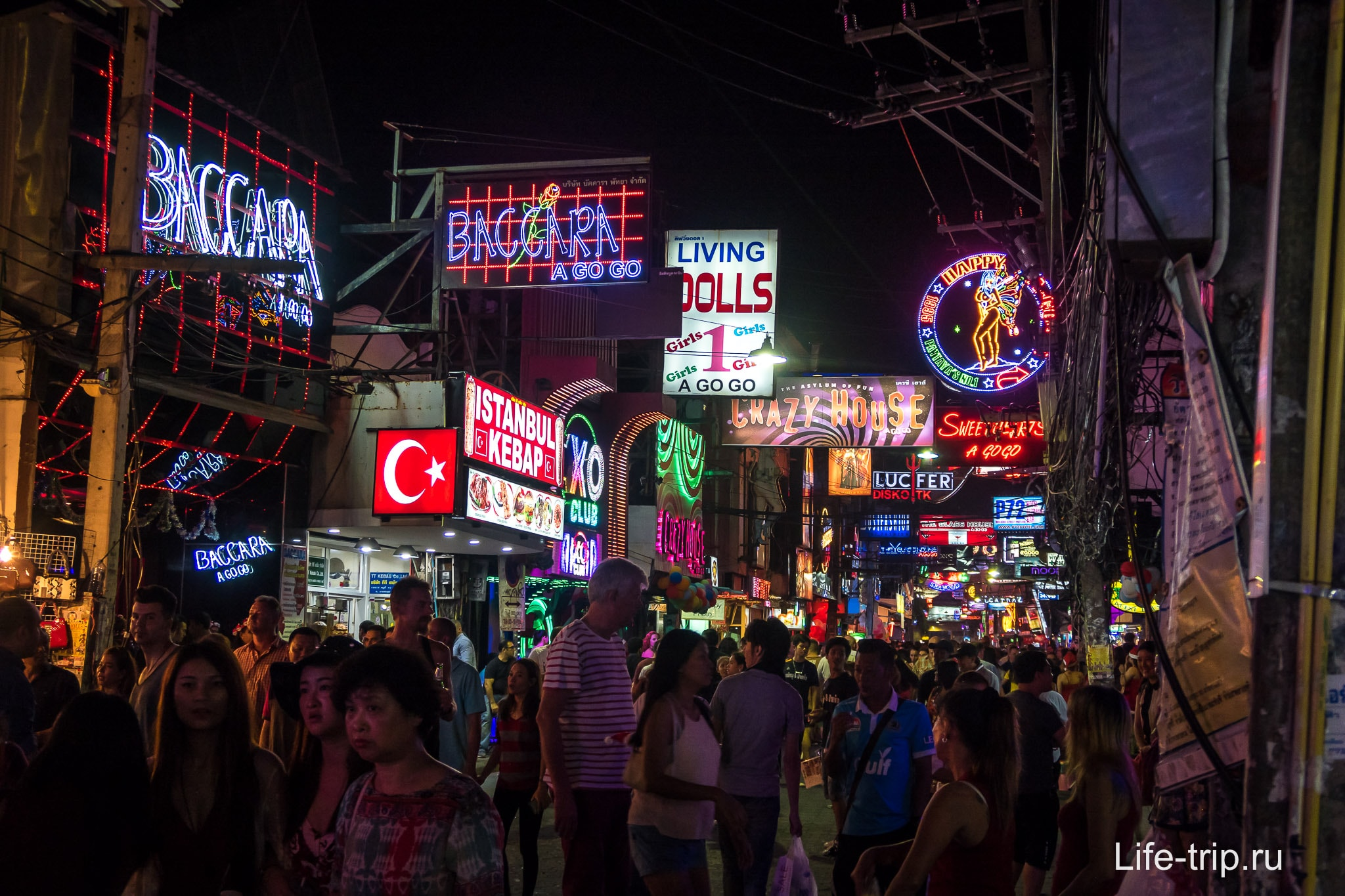 таиланд паттайя волкин стрит фото означает, что